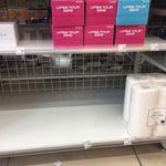 トイレットペーパーの「買い占めや転売しないで」。