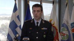 Η επίσημη θέση της αστυνομίας για τα γεγονότα σε Λέσβο -