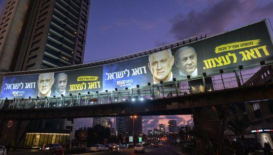 Νέες εκλογές στο Ισραήλ. Σενάρια, συμμαχίες,