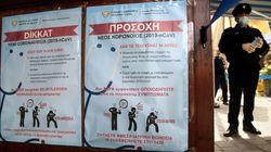 Κύπρος: Κλείνουν οδοφράγματα για επτά ημέρες λόγω