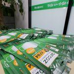 농협 하나로마트가 주말 동안 전국에 마스크 110만장