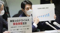 北海道の鈴木知事に中国ネットユーザーが注目