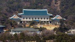 청와대가 북한의 발사체에 대해 '강한 우려'를