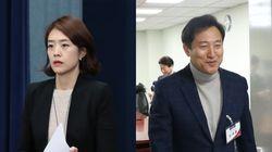 서울 광진을 첫 여론조사 : 고민정 46.1% vs 오세훈