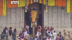 Ban On Kerala's Celebrity Elephant Lifted,