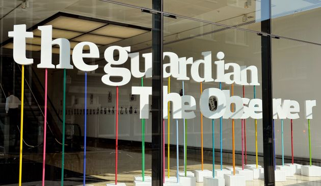 The main entrance of The Guardian newspaper office in York