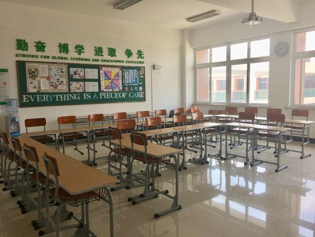 The classroom on my first day of teaching in