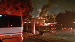 서산 롯데케미칼 공장서 폭발사고가