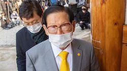 신천지가 '새누리당 작명 의혹'에 공식입장을