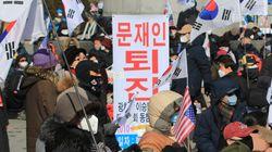 경찰이 '문재인 하야' 전단지 뿌린 여성 과잉진압 논란에 밝힌