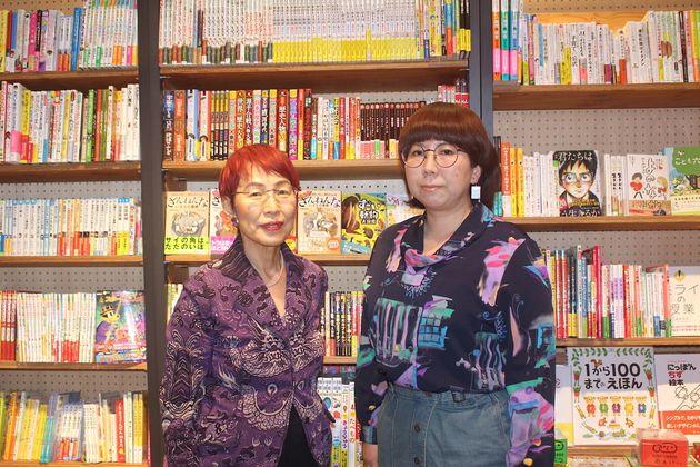 (左から)上野千鶴子さん、田房永子さん