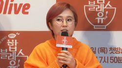송은이가 밝힌 '여성 예능인 중심의 프로그램을 하는