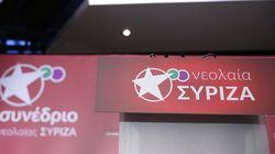Κορονοϊός και πολιτικές διαφωνίες αναβάλλουν το συνέδριο της Νεολαίας του