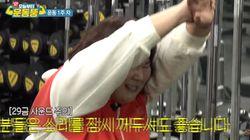 성희롱 논란 일으킨 '오늘부터 운동뚱' 자막에 대한 제작진의