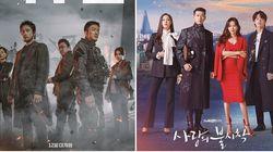 북한매체들이 한국 영화와 드라마를