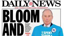 NYの日常のニュースをブルームバーグ殺ばつとしたお土産の失敗キャンペーン
