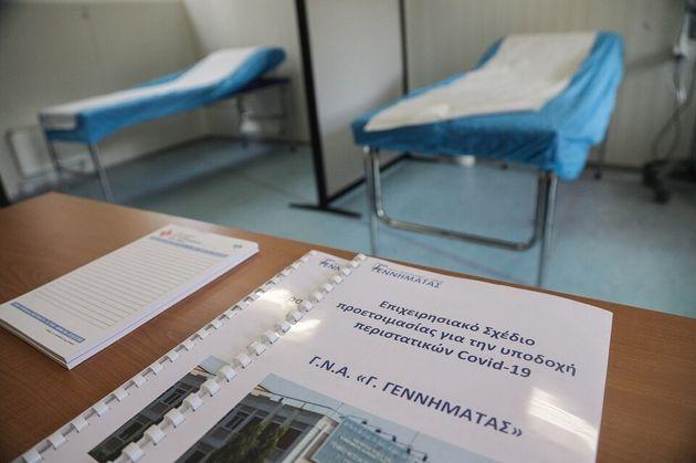 21 νέα κρούσματα κορονοϊού στην Ελλάδα - Συνολικά 31 οι