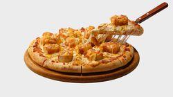 O sonho brasileiro que virou realidade: Domino's lança pizza de pão de