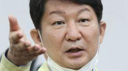권영진 대구시장이 신천지 성금 100억원 거부하며 강조한