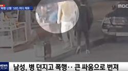 SBS가 자사 드라마 PD 폭행 혐의에 대해 낸