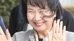 손혜원이 정봉주의 '열린민주당'에 합류하며 한
