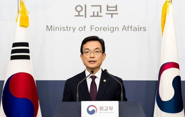 조세영 외교부