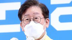 이재명 경기도지사가 신종 코로나 진단검사를