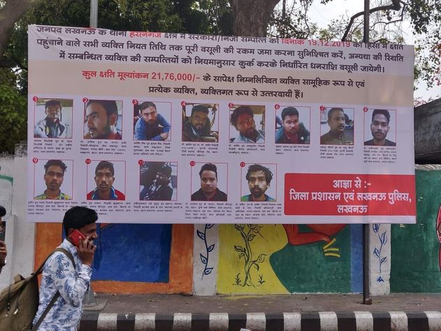 UP government puts up hoardings with names and addresses of at least 50 people including anti-CAA