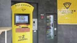Llega a España el primer 'cajero' de