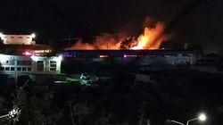 Μυτιλήνη: Στις φλόγες εγκαταστάσεις