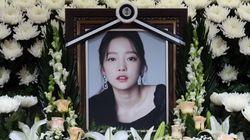 고 구하라 오빠가 상속재산 소송 증인으로 신청한 '의외의'