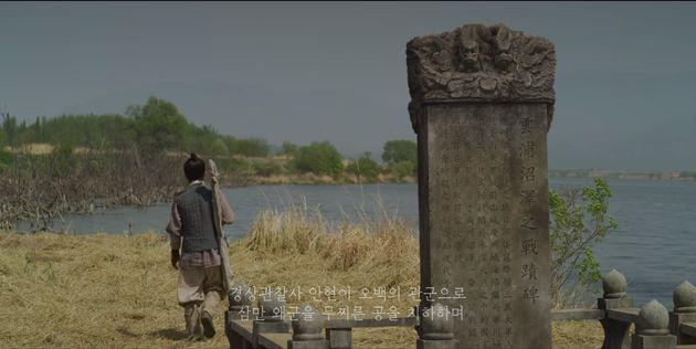 '킹덤' 시즌1