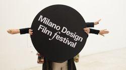 Το Μιλάνο Design Film Festival αναβάλλεται λόγω