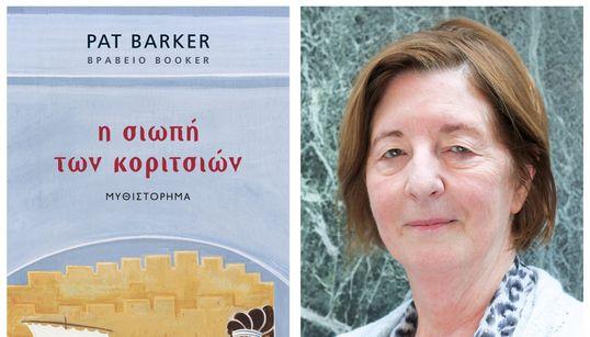 Πατ Μπάρκερ: Η βραβευμένη με Booker συγγραφέας στη HuffPost για τον πόλεμο και τη «Σιωπή των