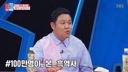 김구라가 아들의 '흑역사'를 언급하며 밝힌 교육
