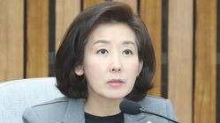 나경원이 '스트레이트'의 윤석열 장모 의혹 방송에 분노한