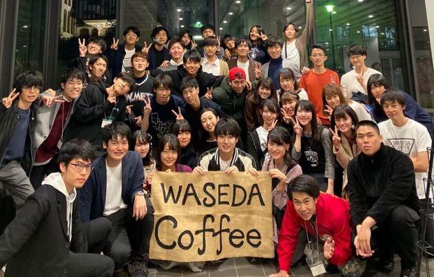 早稲田大学コーヒー研究会