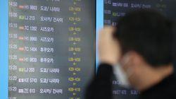 '입국제한 조치' 첫날, 한국에 들어온 일본인은