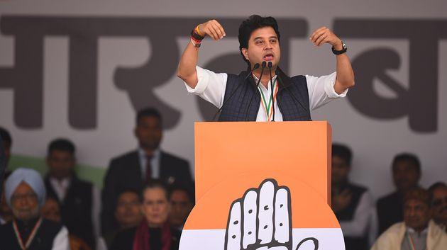 NEW DELHI, INDIA - DECEMBER 14: Congress leader Jyotiraditya Scindia addresses the gathering during Bharat...