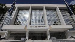 Novartis: Καταθέτει ως ύποπτη η εισαγγελέας Ελένη