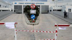 Κύπρος: Κλείσιμο σχολείων και απαγόρευση εκδηλώσεων λόγω