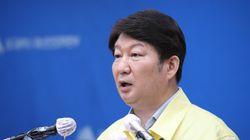 권영진 대구시장이 '신천지 연루 의혹'에 격한 심경을