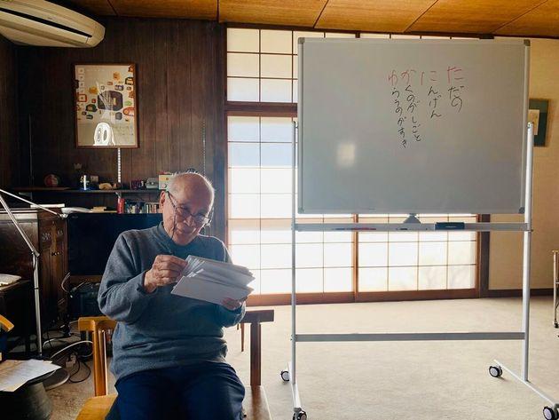 ゲスト講師をつとめた谷川俊太郎さん
