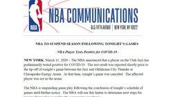 NBAがシーズン中断を発表。ユタ・ジャズ所属の選手が新型コロナウイルスに感染で