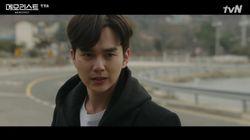 배우 유승호가 외모 지적 댓글에 대한 심경을