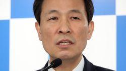 더불어민주당 일반경쟁분야 비례대표 후보