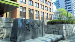 娘に性的暴行、父親に懲役10年の逆転有罪判決 名古屋高裁