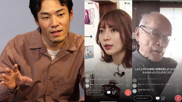 CINRA代表の杉浦太一さん(左)、ゲスト講師の辻愛沙子さん(中)、谷川俊太郎さん