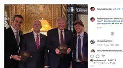 トランプ氏の会食に同席したブラジル政府高官、新型コロナに感染⇒ホワイトハウス「ほとんど交流していない」