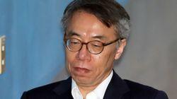 '사법농단' 임종헌이 구속 1년4개월만에